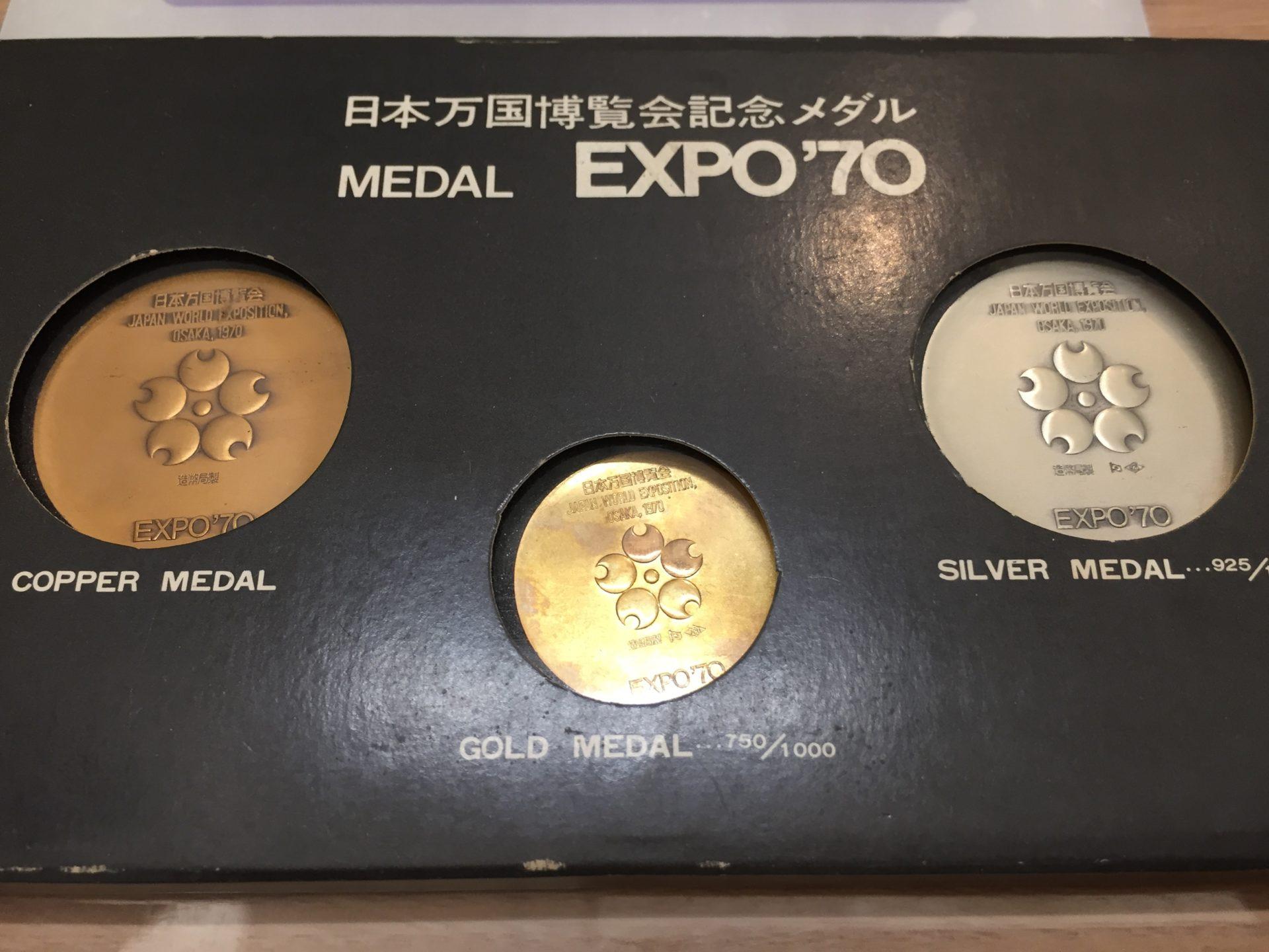 買取 記念 価格 硬貨 10万円金貨は2種類ある!でも買取価値はかなり違う|金貨の買取なら金貨買取本舗